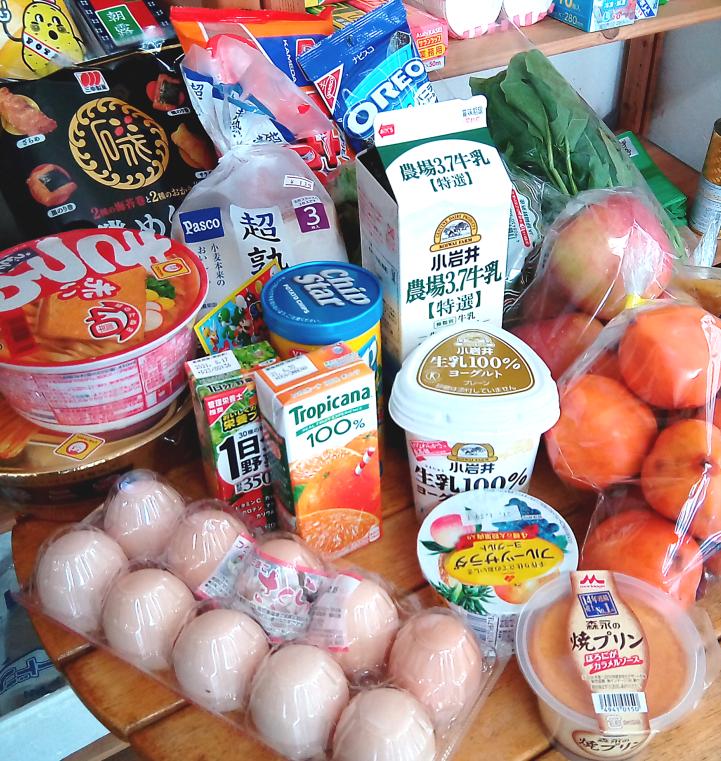 箱根 堺屋(髙杉商店)